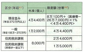 20171005153501-0001 (2)